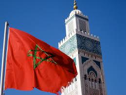 Marroco the Kingdom of the Maghreb