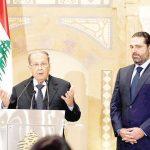 Aoun and Hariri - Credits: undpAl Monitor