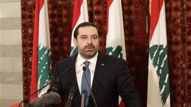 http://www.young-diplomats.com/wp-content/uploads/2017/11/Hariri-resignation.jpg