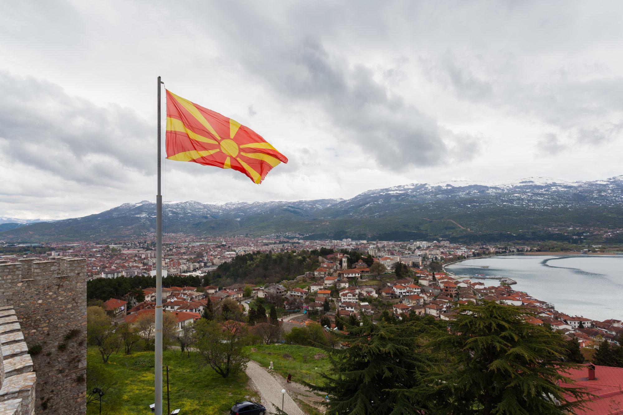 north macedonia - photo #5
